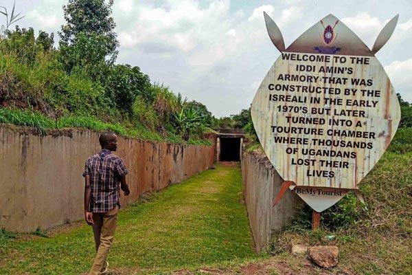 Amins Torture Chamber-Kampala City Tour