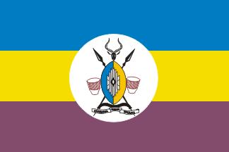 Busoga Flag